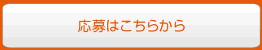 スクリーンショット 2013 03 05 10 51 29 PM
