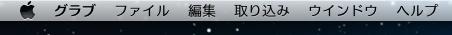 スクリーンショット 2013 04 24 10 10 01 PM