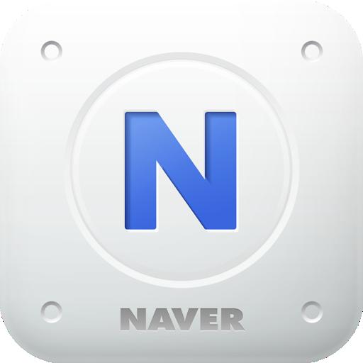 [iPhone][アプリ]遅ればせながらNAVERの「Nドライブ」を入れてみると便利だった件