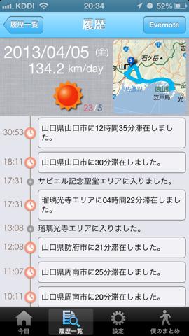 IMG_2625