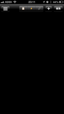 IMG 3169