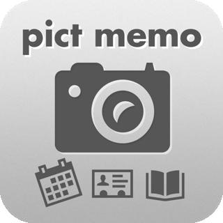 [iPhone][アプリ]ちょっとした写真メモに便利な『ピクトメモ』がお気に入り