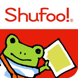 [iPhone][アプリ]サクッと素早くスケジュールを入力できる『Shoot!』が今ならお買い得!