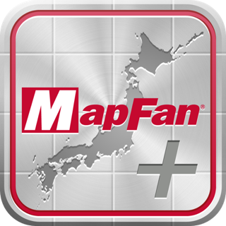 [iPhone][アプリ]アップデートした『MapFan+』でさらに高品質な地図アプリになります