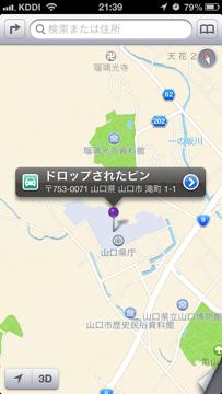IMG 6359