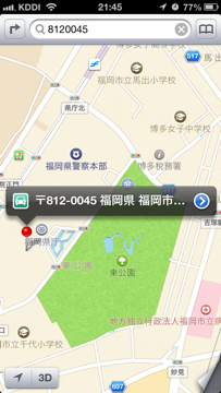 IMG 6363