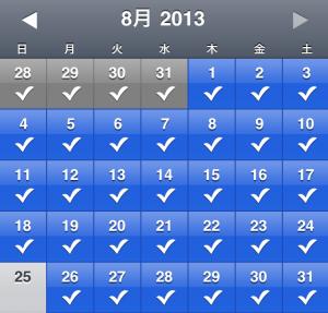 [iPhone][アプリ]郵便番号をiPhoneの「マップ」を使ってサクッと調べる方法
