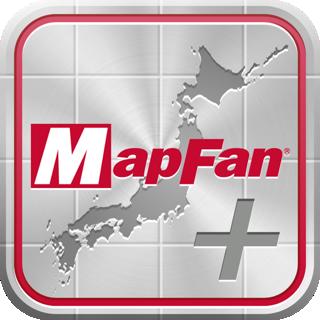 [iPhone][アプリ]MapFan+がマイナーアップデートでさらに使い勝手がよくなった件