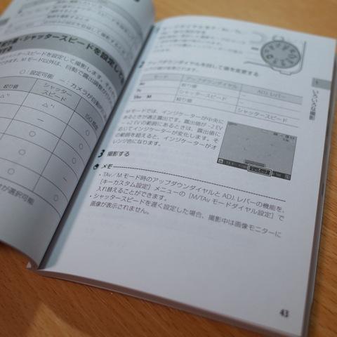 IMG 8799