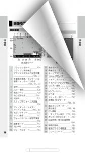 [取扱説明書][マニュアル]取扱説明書はスマホやタブレットから見られるようにしておくとなにかと便利な件