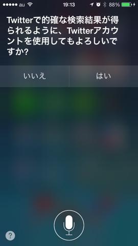 Siri9