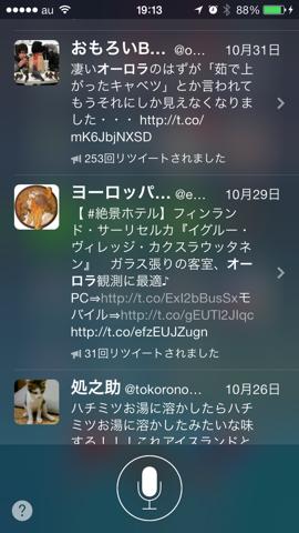 Siri10