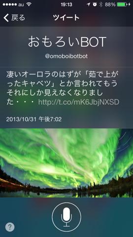 Siri11