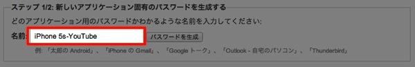 スクリーンショット 2013 11 04 4 42 41 PM