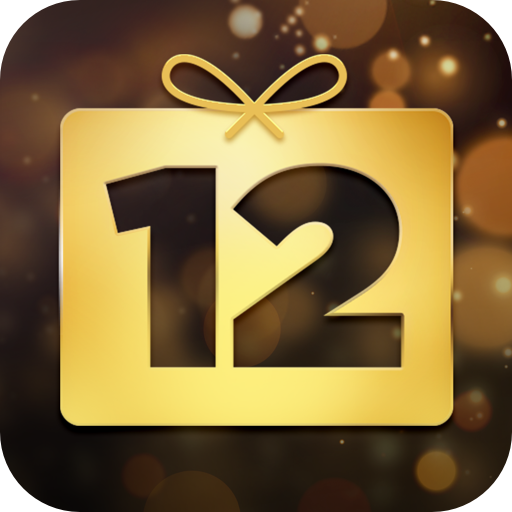 [iPhone][アプリ]「12DAYSプレゼント」に早速無料アイテムのプレゼントが発表されてる件
