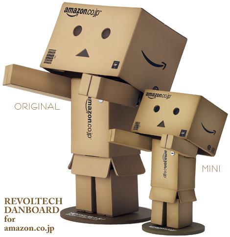 [Amazon][ブックマークレット]Amazonでの年間買い物金額を簡単に算出してくれるブックマークレットが便利過ぎる件…で、50万円!