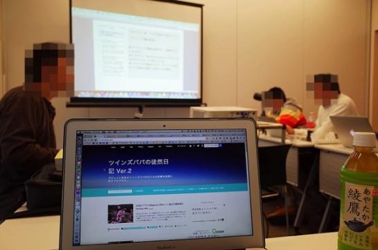 [ブログ]北九州で開催されたブログ勉強会「ブロガーピット(ブロピ)」に参加してきたよ