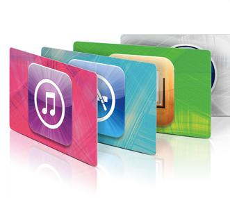 [iTunes][LAWSON]ローソン「バリアブルiTunesカード」発売記念!最大1500円分iTunesコードをプレゼント