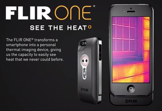 [土木][iPhone]デジタルガジェットと土木の融合!近い将来、現場でもiPhoneが必需品になるかも