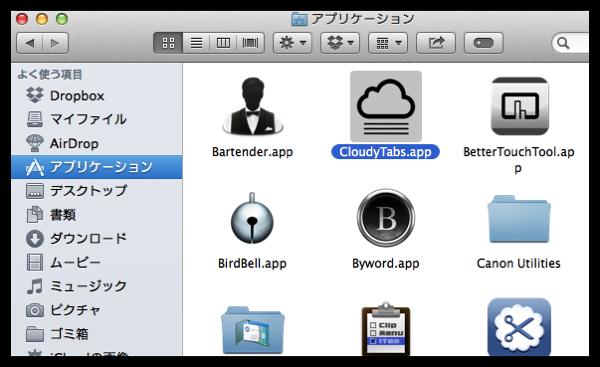 DropShadow ~ スクリーンショット 2014 03 15 5 08 52 PM