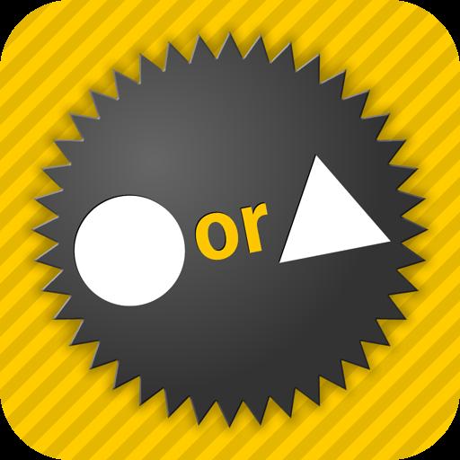 [iPhone][アプリ]買い物するときに役立つ単価比較アプリ「どちらがお得?計算機」嫁さんがお気に入りな件