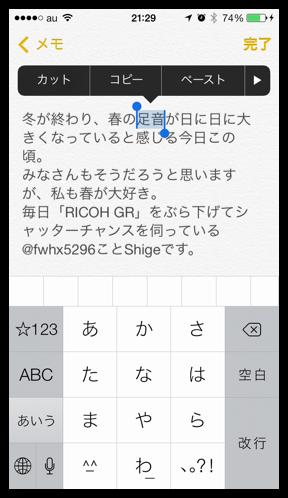 DropShadow ~ IMG 3730