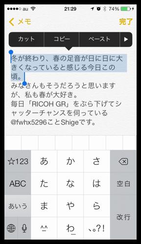DropShadow ~ IMG 3731