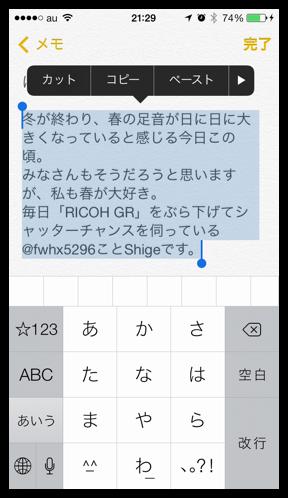 DropShadow ~ IMG 3732