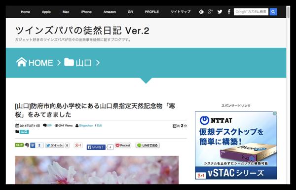DropShadow ~ スクリーンショット 2014 03 13 9 02 47 PM 2