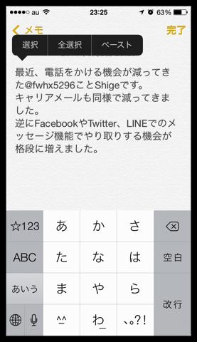 DropShadow ~ 名称未設定