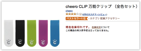 DropShadow ~ スクリーンショット 2014 04 06 10 31 05 AM