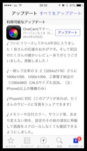 DropShadow ~ IMG 4797