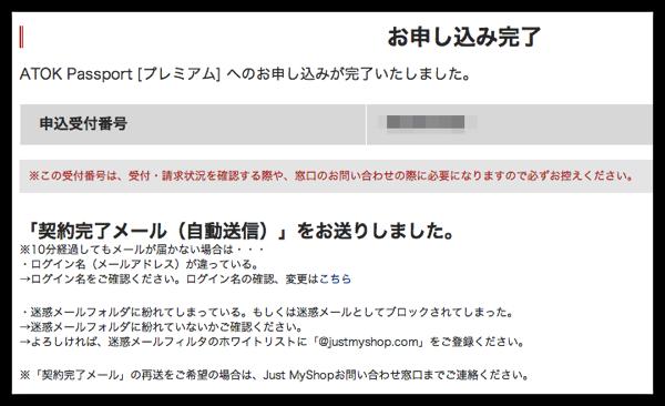 DropShadow ~ スクリーンショット 2014 04 03 9 33 02 PM