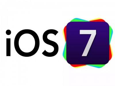 [iPhone]iOS 7.1.1にアップデートしたら指紋認証とキー入力がすこぶる快適になった件