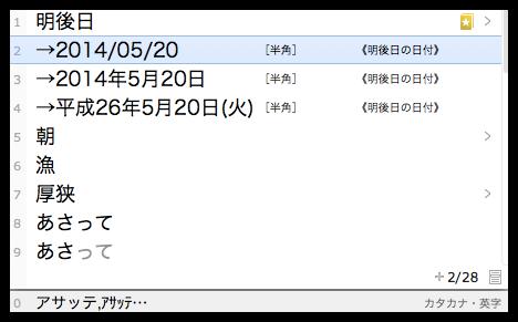 DropShadow ~ スクリーンショット 2014 05 18 10 17 12 PM