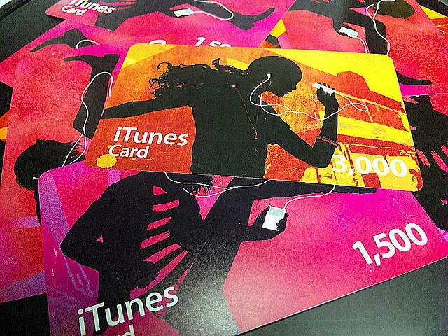 [iTunes]誰にでもすぐできる!ファミリーマートキャンペーンで購入したiTunesコードプレゼントを交換したよ