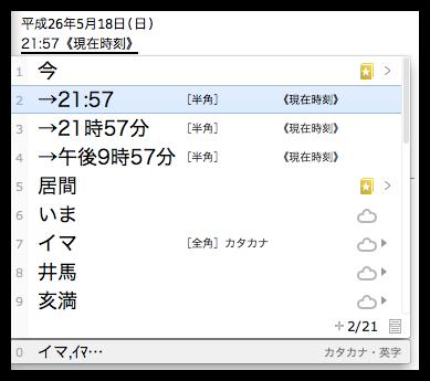 DropShadow ~ スクリーンショット 2014 05 18 9 57 51 PM