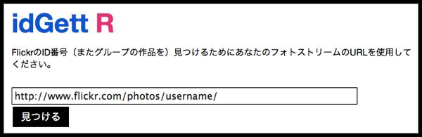 DropShadow ~ スクリーンショット 2014 05 03 9 46 56 AM
