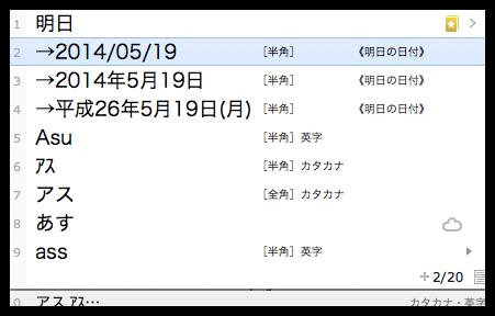 DropShadow ~ スクリーンショット 2014 05 18 10 16 59 PM