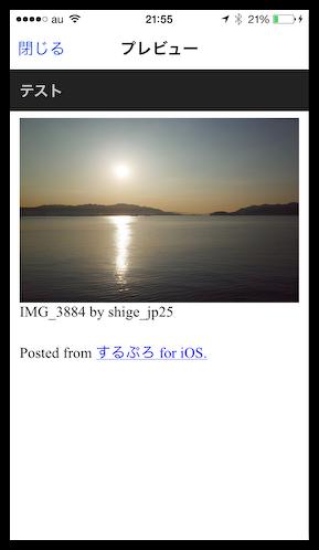 DropShadow ~ IMG 5834