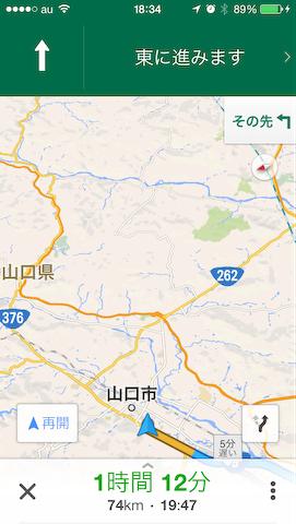 IMG 5774
