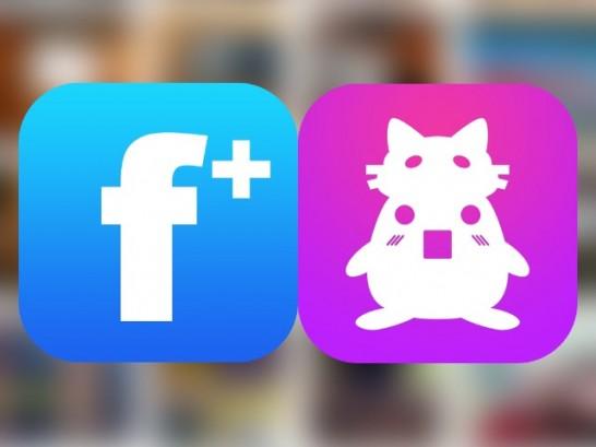 [iPhone][アプリ]超速!モブロガー必須アプリ【FlickURL】が強力アップデートしてますよ