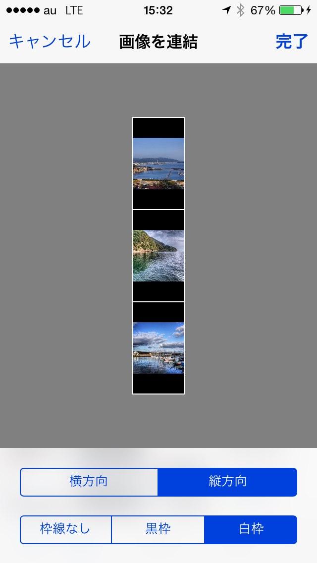 Picport画像13