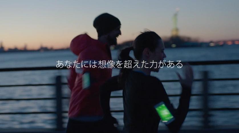 [Apple][iPhone]あなたには想像を超えた力がある〜「Strength」〜アプリがあるから頑張れる