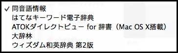 DropShadow ~ スクリーンショット 2014 06 10 2 11 20 PM