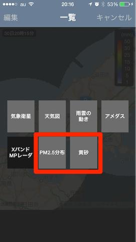 IMG 7039 2