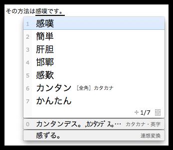 DropShadow ~ スクリーンショット 2014 06 10 1 55 58 PM
