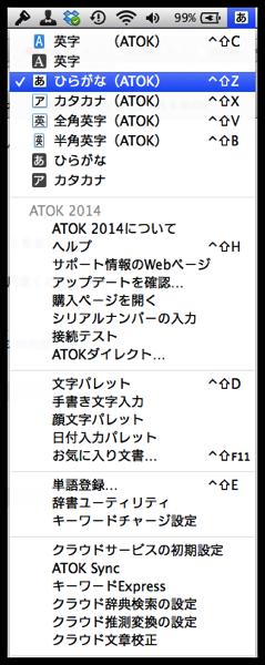 DropShadow ~ スクリーンショット 2014 06 23 7 56 17 PM