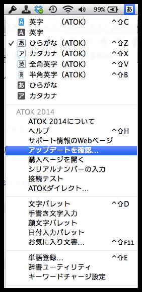DropShadow ~ スクリーンショット 2014 06 23 7 56 42 PM
