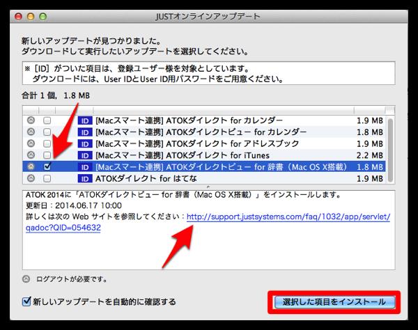 DropShadow ~ スクリーンショット 2014 06 23 7 57 15 PM 2